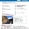 170226尾根道ライド50km