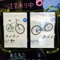 b18ebd212acc バイク | ページ 37 | ジャイアントストア東広島