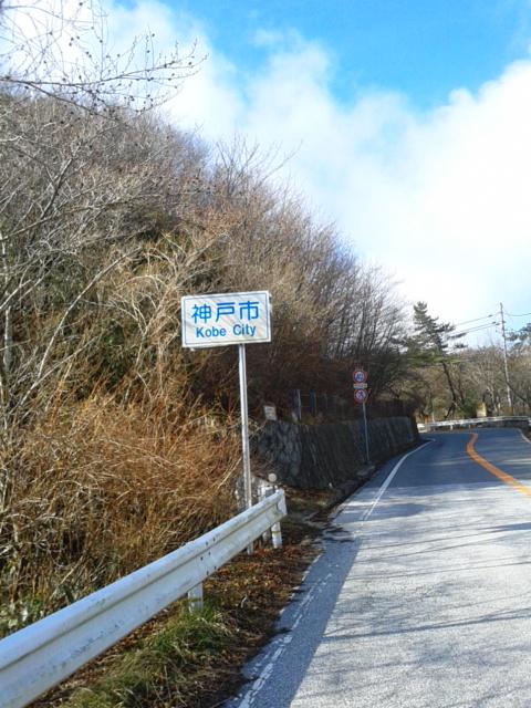 ... 冬~ - ジャイアントストア神戸
