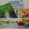 近江八幡マップ