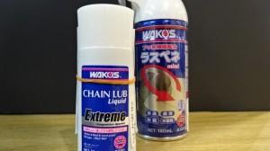 WAKO'S CHAIN LUB Liquid Extreme