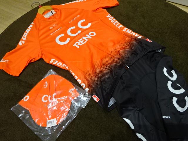 Team CCCレプリカジャージ