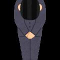 ojigi_fukai[1]
