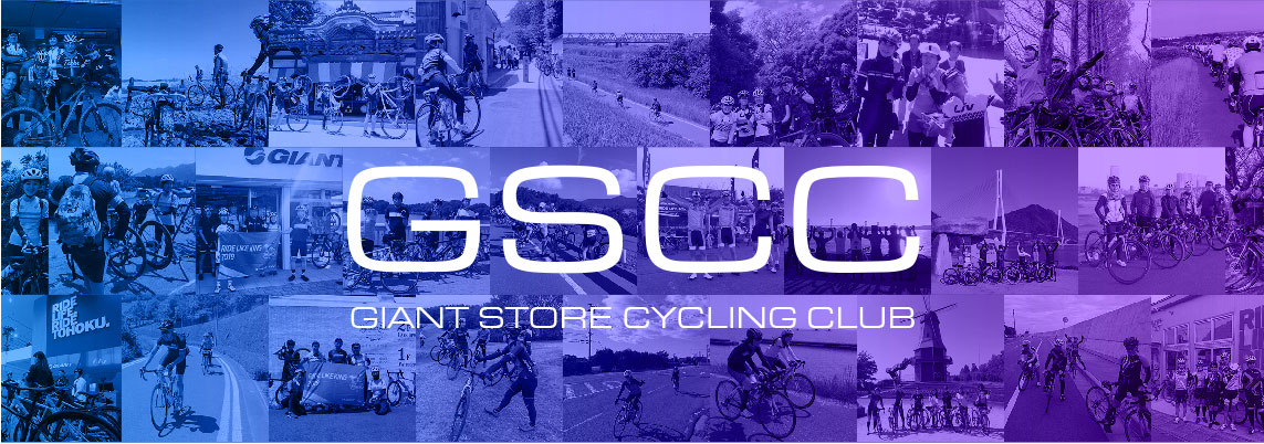 GSCC GIANT STORE CYCLING CLUB